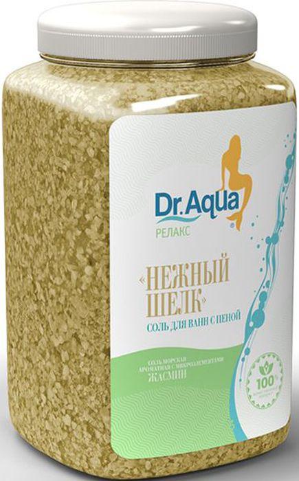 Dr. Aqua Соль морская ароматная с пеной Нежный шелк, с экстрактом жасмина, 750 г72523WDСоли для ванн серии Аква-Релакс - SPA процедуры у Вас дома!Морская соль с добавлением натурального экстракта ромашки: обеспечивает идеальный уход за вашей кожей: Питает, Защищает, Осветляет; - обладает Успокаивающим действием.Морская соль Верхнекамского месторождения идеально подходит для проведения SPA - процедур в домашних условиях. При растворении соли в воде образуется естественный осадок – это целебная межкристаллическая глина, которая содержит в себе более 40 жизненно важных макро- и микроэлементов. Регулярный прием ванн с морской солью поддерживает процесс обновления клеток кожи, усиливает ее защитные функции, сохраняет молодость и здоровье.