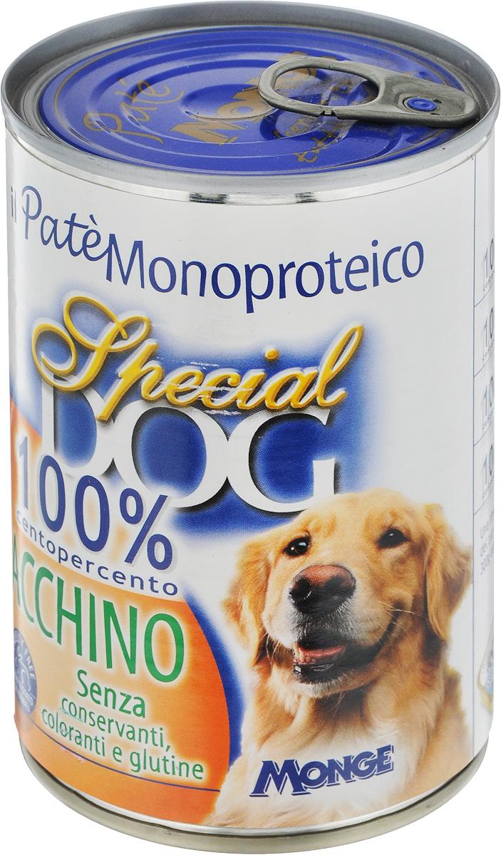 Консервы для собак Monge Special Dog Monoproteico, паштет из мяса индейки, 400 г0120710Консервы для собак Monge Special Dog из серии Monoproteico - это монобелковый паштет на основе 100% мяса индейки. Паштет содержит только один источник белка животного происхождения и является сбалансированным питанием, подходящим для ежедневного кормления собак. Не содержит красителей, консервантов, сахара, гидрогенизированных жиров и глютенов. Для собак мелких пород рекомендуется приблизительно 400 г продукта в день. Данная дозировка может меняться в зависимости от породы, возраста собаки и уровня ее активности. Подавать корм комнатной температуры. Важно, чтобы у животного всегда был свободный доступ к свежей и чистой воде. Товар сертифицирован.