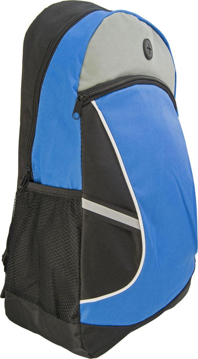 Action! Школьный ранец Дорожный 45 х 30,5 х 15 см72523WDЛегкий дорожный рюкзак, для отдыха, с мягкой спинкой. Одно основное отделение на молнии. На лицевой стороне имеется дополнительный карман на молнии и отверстие д/наушников. По бокам имеются сетчатые карманы. Верхняя ручка в виде петельки. Легкие задние лямки со светоотражающей полоской регулируются снизу.