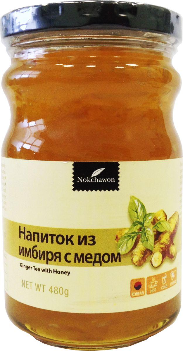 Nokchawon напиток из имбиря с медом, 480 г0120710Напиток обладает приятным пряным вкусом, согревающим в холода, и сладким ароматом меда. Имбирный напиток хорош при первых признаках простуды. Имбирь разогревает тело. Помогает циркуляции крови, улучшает память. Улучшает пищеварение и способствует выведению шлаков из организма. Способ применения: 2-3 ложки (20 г.) смешать с теплой или холодной водой. Напиток по консистенции похож на джем, можно намазывать его на хлеб.