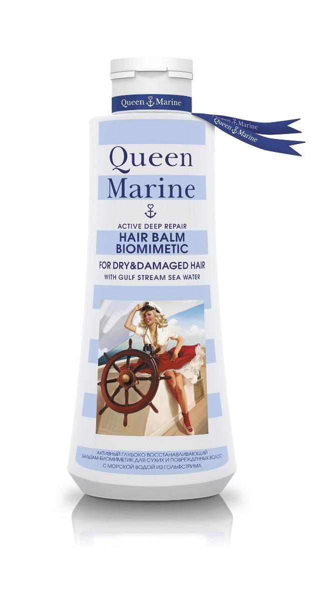 Queen Marine Активный глубоковостанавливающий бальзам-биомиметик для сухих и поврежденных волос, 250 млБ33041_шампунь-барбарис и липа, скраб -черная смородинаАктивный глубоковостанавливающий бальзам-биомиметик для сухих и поврежденных волос, обеспечит бескомпромиссное восстановление волос: разгладит кутикулу волос, восполнит недостающие молекулы кератина. Обладает эффектом ламинирования, надолго защищая восстановленные волосы от последующих повреждений, а кончики от сечения. Обладает накопительным действием,раз за разом улучшая качество волос.