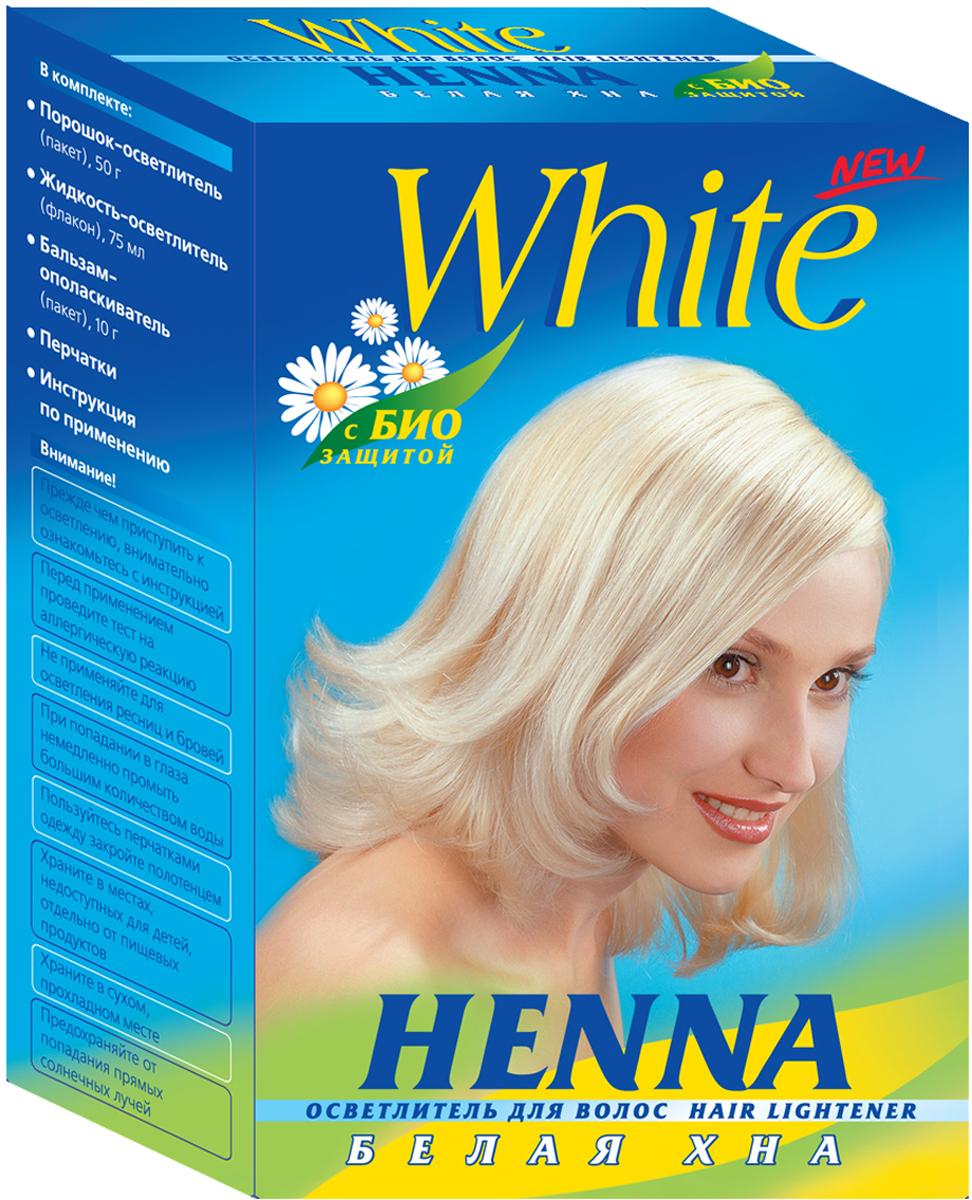 Henna Белая хна c биозащитой осветлитель для волос с экстрактом ромашки, 50 г3078Белая Хна - это:Высокое качество и высокая степень осветления!Эффекты: осветленные летним солнцем волосы или светлые модные прядки!Одна упаковка – до 2-х процедур осветления!Качественное осветление волос без повреждения их структуры!Рецептура содержит добавки, оказывающие благотворное влияние на волосы.Простота использования и мягкое распределение на волосах позволяет получать желаемую степень осветления с эффектами натуральных волос.Осветлитель используется для осветления волос и мелирования отдельных прядей.