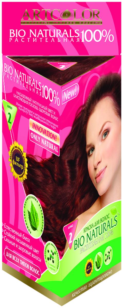 Артколор Bio Naturals 100% краска растительная, тон Бордо, 50 гFS-00897Стойкая растительная краска для всех типов волос• НАСЫЩЕННЫЙ НАТУРАЛЬНЫЙ ЦВЕТ и БЛИСТАЮЩАЯ РОСКОШЬ ЗДОРОВЫХ ВОЛОС• Мягкие природные и натуральные оттенки волос подчеркнут Вашу индивидуальность и шарм.• Естественный блеск• Стойкий насыщенный цвет• Сильные и здоровые волосы.Восстанавливает – Укрепляет – ЗащищаетСодержит только растительные и минеральные компоненты.10 натуральных блистающих оттенковТекст под пиктограммами:придаёт естественный блеск, кондиционирует и улучшает структуру, устраняет перхоть, увеличивает объём волос, укрепляет корни волос.КРАСЬТЕ ВОЛОСЫ НА ЗДОРОВЬЕ!Если Вы цените здоровые волосы и природные оттенки – эта инновационная растительная краска для Вас!Впервые, благодаря переводу краски в сухой вид, удалось сохранить роскошную натуральность и силу растительных пигментов, экстрактов, аминокислот и полисахаридов.ARTCOLOR BIO NATURALS 100% подходит для волос любого типа и придаёт им силу при каждом окрашивании!• Кондиционирует волосы, • Восстанавливает структуру,• Предотвращает ломкость,• Защищает цвет волос, Длительное окрашивание усиливает насыщенность цвета, оздоравливает волосы и устраняет перхоть.Таблица выкрасов:Натуральный цвет волос – Результат окрашивания