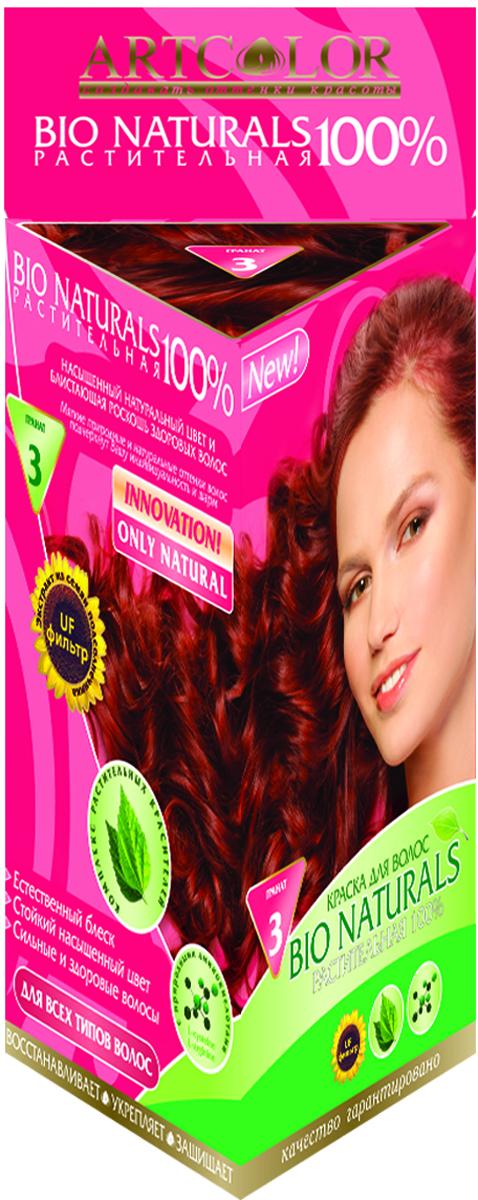 Артколор Bio Naturals 100% краска растительная, тон Гранат, 50 гMP59.4DСтойкая растительная краска для всех типов волос• НАСЫЩЕННЫЙ НАТУРАЛЬНЫЙ ЦВЕТ и БЛИСТАЮЩАЯ РОСКОШЬ ЗДОРОВЫХ ВОЛОС• Мягкие природные и натуральные оттенки волос подчеркнут Вашу индивидуальность и шарм.• Естественный блеск• Стойкий насыщенный цвет• Сильные и здоровые волосы.Восстанавливает – Укрепляет – ЗащищаетСодержит только растительные и минеральные компоненты.10 натуральных блистающих оттенковТекст под пиктограммами:придаёт естественный блеск, кондиционирует и улучшает структуру, устраняет перхоть, увеличивает объём волос, укрепляет корни волос.КРАСЬТЕ ВОЛОСЫ НА ЗДОРОВЬЕ!Если Вы цените здоровые волосы и природные оттенки – эта инновационная растительная краска для Вас!Впервые, благодаря переводу краски в сухой вид, удалось сохранить роскошную натуральность и силу растительных пигментов, экстрактов, аминокислот и полисахаридов.ARTCOLOR BIO NATURALS 100% подходит для волос любого типа и придаёт им силу при каждом окрашивании!• Кондиционирует волосы, • Восстанавливает структуру,• Предотвращает ломкость,• Защищает цвет волос, Длительное окрашивание усиливает насыщенность цвета, оздоравливает волосы и устраняет перхоть.Таблица выкрасов:Натуральный цвет волос – Результат окрашивания