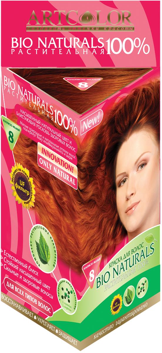 Артколор Bio Naturals 100% краска растительная, тон Золотисто-медный, 50 г3078Стойкая растительная краска для всех типов волос• НАСЫЩЕННЫЙ НАТУРАЛЬНЫЙ ЦВЕТ и БЛИСТАЮЩАЯ РОСКОШЬ ЗДОРОВЫХ ВОЛОС• Мягкие природные и натуральные оттенки волос подчеркнут Вашу индивидуальность и шарм.• Естественный блеск• Стойкий насыщенный цвет• Сильные и здоровые волосы.Восстанавливает – Укрепляет – ЗащищаетСодержит только растительные и минеральные компоненты.10 натуральных блистающих оттенковТекст под пиктограммами:придаёт естественный блеск, кондиционирует и улучшает структуру, устраняет перхоть, увеличивает объём волос, укрепляет корни волос.КРАСЬТЕ ВОЛОСЫ НА ЗДОРОВЬЕ!Если Вы цените здоровые волосы и природные оттенки – эта инновационная растительная краска для Вас!Впервые, благодаря переводу краски в сухой вид, удалось сохранить роскошную натуральность и силу растительных пигментов, экстрактов, аминокислот и полисахаридов.ARTCOLOR BIO NATURALS 100% подходит для волос любого типа и придаёт им силу при каждом окрашивании!• Кондиционирует волосы, • Восстанавливает структуру,• Предотвращает ломкость,• Защищает цвет волос, Длительное окрашивание усиливает насыщенность цвета, оздоравливает волосы и устраняет перхоть.Таблица выкрасов:Натуральный цвет волос – Результат окрашивания