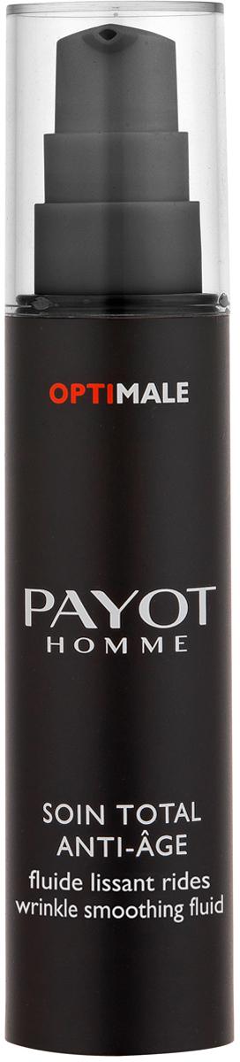 Payot Optimale Флюид для разглаживания морщин, 50 млFS-00103Средство с легкой текстурой флюида, обогащенное антиоксидантами, разглаживает морщины, повышает упругость кожи. Борется со свободными радикалами, выводит токсины.