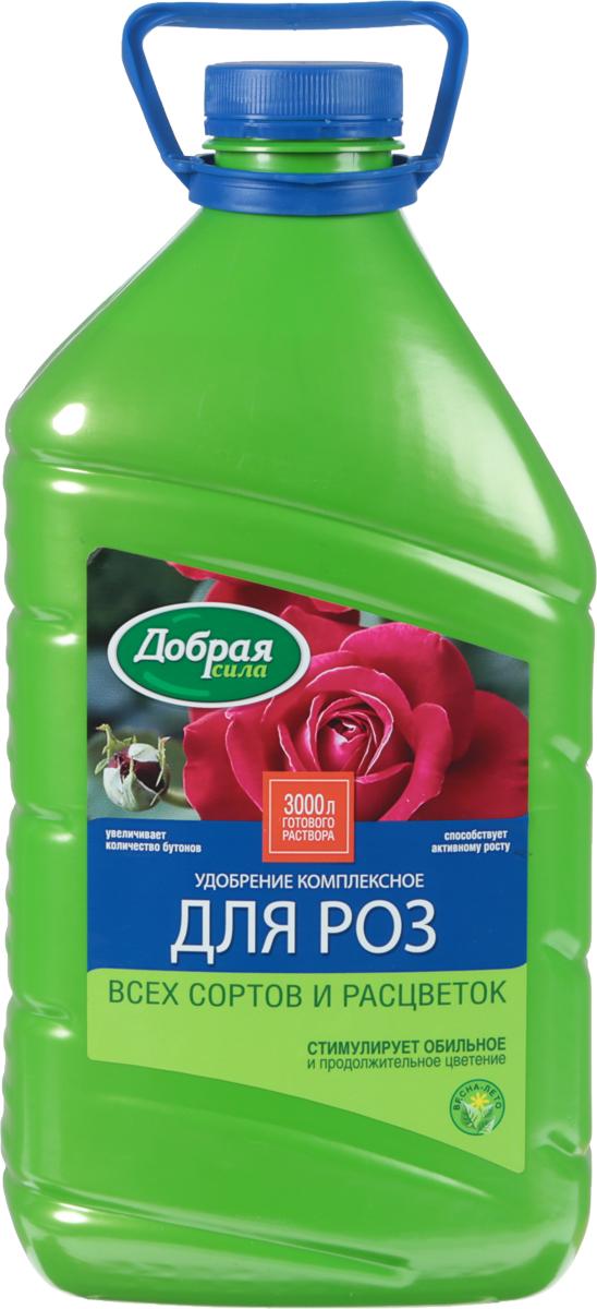 Жидкое комплексное удобрение Добрая сила, для роз, 3 л09840-20.000.00Жидкое комплексное удобрение Добрая силаспособствует пышному и продолжительному цветению роз, образованию и стимулированию новых бутонов, а также восстановлению корневой системы. Экономичный расход: до 3000 литров или 300 ведер раствора. Без хлора!Уважаемые покупатели!Обращаем ваше внимание на возможные изменения в дизайне упаковки. Качественные характеристики товара остаются неизменными. Поставка осуществляется в зависимости от наличия на складе.