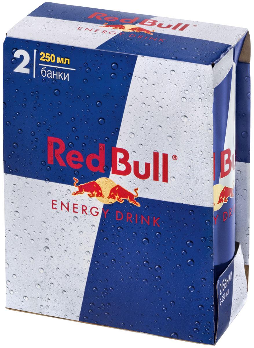 Red Bull энергетический напиток, 2 банки по 250 мл0120710Безалкогольный тонизирующий (энергетический) газированный напиток, специально разработанный для лиц, подвергающихся значительным психо-эмоциональным и физическим нагрузкам. Он незаменим в самых разных ситуациях: при занятии спортом, напряженной работе, за рулем и на вечеринках. Повышает работоспособность, повышает концентрацию внимания и скорость реакции, поднимает настроение, ускоряет обмен веществ. Секрет эффективности Red Bull состоит именно в сочетании всех компонентов, входящих в ее состав.Уважаемые клиенты! Обращаем ваше внимание на то, что упаковка может иметь несколько видов дизайна. Поставка осуществляется в зависимости от наличия на складе.
