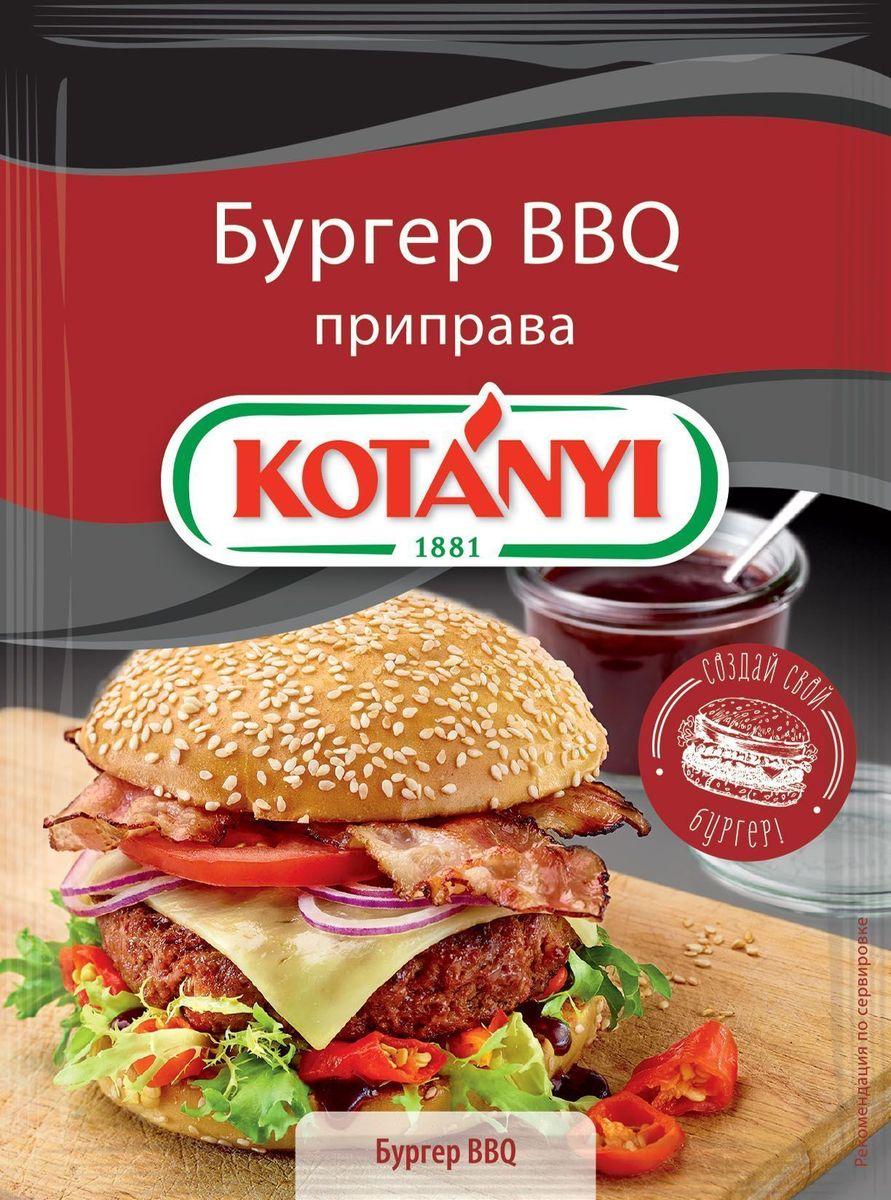 Kotanyi приправа бургер BBQ, 25 г0120710Приправа Kotanyi Для бургера BBQ придаст вкус и аромат дымка не только мясным, но и вегетарианским бургерам, а также идеально подойдет для приготовления мяса на гриле.
