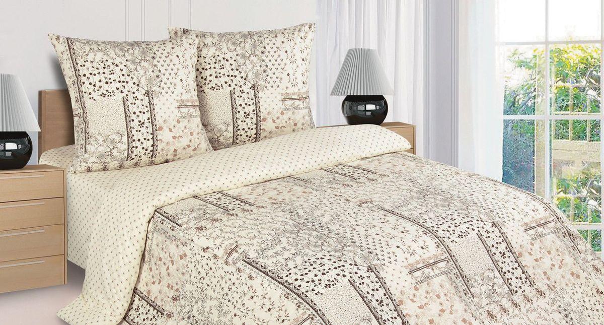 Комплект постельного белья Ecotex Поэтика Хенрика, цвет: фиолетовый. 2-х спальный 468001786866210503Высококачественный поплин позволяет коже дышать в течение всей ночи, обладает расслабляющим эффектом. Насладившись полноценным сном, Вы проснетесь наутро с новым зарядом энергии и хорошего настроения.