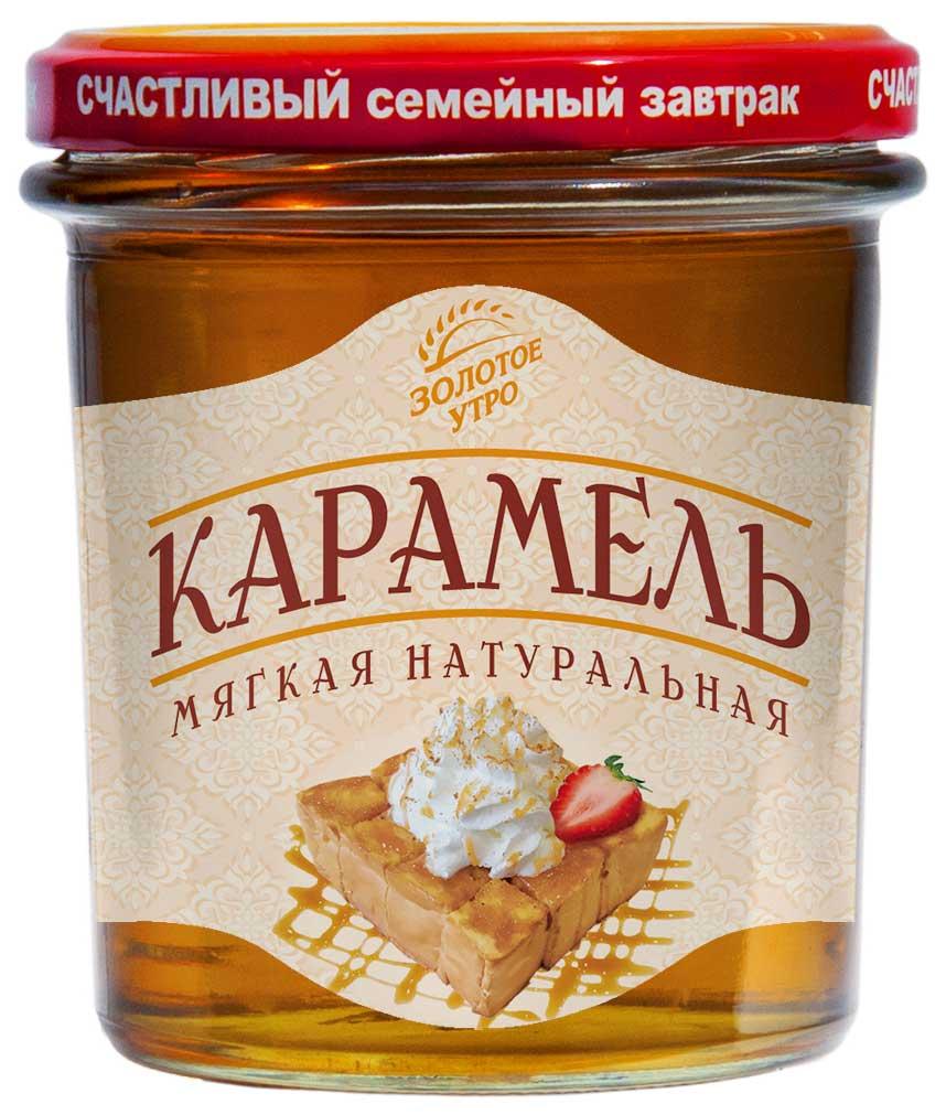 Золотое Утро cироп Мягкая карамель, 400 г0120710Сироп непастеризованный мягкая карамель - любимое классическое лакомствомногих поколений. Используется как добавка для мороженого, десертов, атакже некоторой выпечки, обладает ярким вкусом и ароматом настоящеймягкой карамели, сделанной по оригинальной рецептуре. Широкий спектрприменения – выпечка, десерты, мороженое, каши, молочныекоктейли. Густая консистенция позволяет использовать ее даже длясладких бутербродов, при этом ее можно есть ложкой прямо из банки.Уважаемые клиенты! Обращаем ваше внимание на то, что упаковка может иметь несколько видов дизайна. Поставка осуществляется в зависимости от наличия на складе.