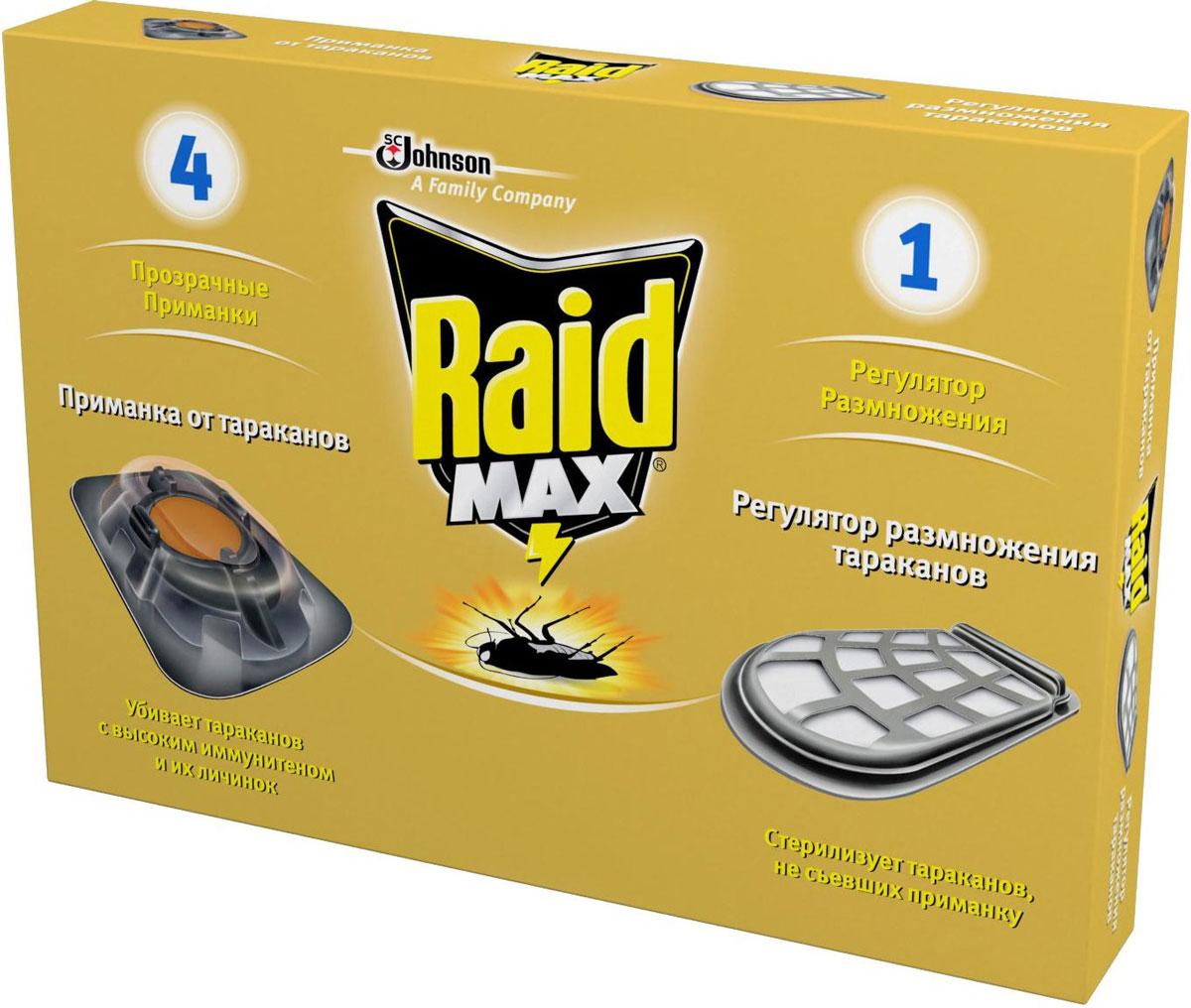 Средство от тараканов Raid Max: 4 приманки, регулятор размножения19201Приманки от тараканов Raid Max содержат инсектицид нового поколения Абамекин, эффективно уничтожающий даже тех тараканов, которые выработали иммунитет к другим средствам, а также эффективно действующий против их личинок. Прозрачный верх приманки Raid Max позволяет вам видеть пищу с инсектицидом, находящуюся внутри, что дает возможность контролировать длительность работы приманки:пока содержимое не съедено полностью, приманка работает (не более трех месяцев).Способ применения Приманок от тараканов Raid Max: Для максимального эффекта используйте одновременно 3-4приманки на площади до 7 квадратных метров, а при большом количестве насекомых удвойте количество приманок.Длялучшего эффекта располагайте приманки в непосредственной близости от плинтусов, в углах, под мойкой, в шкафах, где хранятся мусорные ведра и вблизи водопроводных труб.Меняйте ВСЕ приманки каждые 3 месяца. Укажите дату размещения приманки на обратной стороне диска и используйте этот указатель для напоминания о дате смены приманки.После использования, не нарушая целостности приманки, завернуть в бумагу и выбросить в мусоропровод.