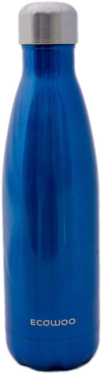 Бутылка-термос EcoWoo, цвет: синий металлик, 500 мл115610Бутылка-термос EcoWoo сохранит ваш напиток холодным в течение 24 часов или горячим в течение 12 часов. Изготовлено из двухслойной нержавеющей стали. Не содержит БФА. Вакуумная крышка позволяет сохранять жидкости и соки свежими. Изделие сочетает в себе функциональность, практичность и экологичность.