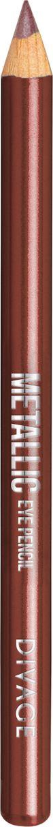 Divage Контурный Карандаш Для Глаз Metallic, № 025010777142037Бархатистая кремовая текстура и насыщенность цвета в сочетании с волшебным сиянием делает этот карандаш незаменимым при создании свежих и модных образов. Легкость в использовании обеспечена, а простор фантазии не ограничен, - от нежного, утончённого образа при помощи тонких и растушёванных линий, до смелого, привлекающего внимания макияжа при более интенсивном нанесении. Формула с натуральными смягчающими компонентами c оливковым маслом и маслом косточек жожоба предотвращает появление морщин и питает кожу. Богатая цветовая палитра позволяет создавать самый смелый и креативный макияж. Лови яркие моменты жизни с METALLIC от DIVAGE!