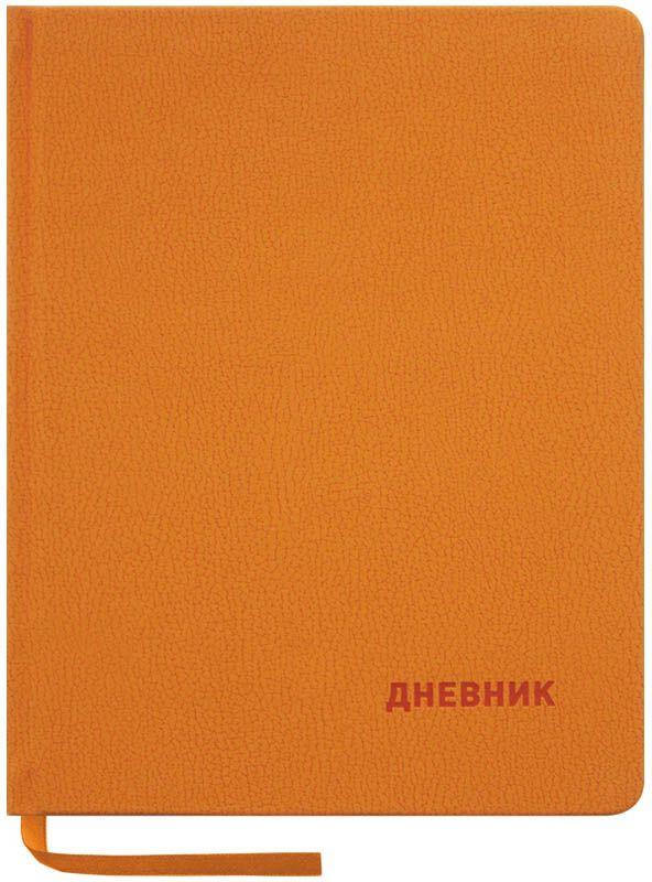 Greenwich Line Дневник школьный Mercury цвет оранжевый665-SBДневник Greenwich Line серии «Mercury» оранжевого цвета сделан из искусственной кожи с софт-тач эффектом. Надпись «Дневник» на лицевой стороне и логотип на оборотной стороне выполнены с помощью термотиснения. Форзацы дневника оформлены тонированной бумагой в цвет материала обложки, что подчеркивает качество и стоимость изделия. Для удобства ученика в поиске нужной страницы предусмотрена закладка-ляссе. Также дневник содержит справочный материал для школьника. Данная модель дневника станет ярким аксессуаром для любого школьника и поможет подчеркнуть индивидуальность.