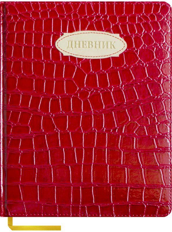 Спейс Дневник школьный Croco цвет красный72523WDДневник школьный в твердом переплете. Обложка выполнена из глянцевой искусственной кожи с фактурой «Croco» и подкладкой из поролона. По всему периметру обложки сделана прострочка нитками. Надпись «Дневник» нанесена термотиснением. Форзацы запечатаны золотистой краской. Внутренний блок из тонированной в массе бумаги плотностью 70 г/м2. Дневник содержит справочный материал для школьника и заклядку-ляссе. Упакован в индивидуальный пакет с этикеткой.