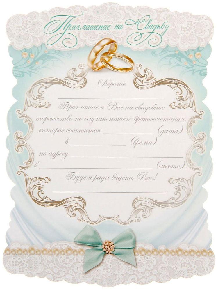 Приглашение на свадьбу Тиффани, 19 х 14 смKT415EУ вас намечается свадьба? Поздравляем от всей души!Когда дата и время бракосочетания уже известны, и вы определились со списком гостей, необходимо оповестить их о предстоящем празднике. Существует традиция делать персональные приглашения с указанием времени и даты мероприятия. Но перед свадьбой столько всего надо успеть, что на изготовление десятков открыток просто не остаётся времени. В этом случае вам придёт на помощь разработанное нашими дизайнерами приглашение на свадьбу . на обратной стороне расположен текст со свободными полями для имени адресата, времени, даты и адреса проведения мероприятия. Мы продумали все детали, вам остаётся только заполнить необходимые строки и раздать приглашения гостям.Устройте себе незабываемую свадьбу!