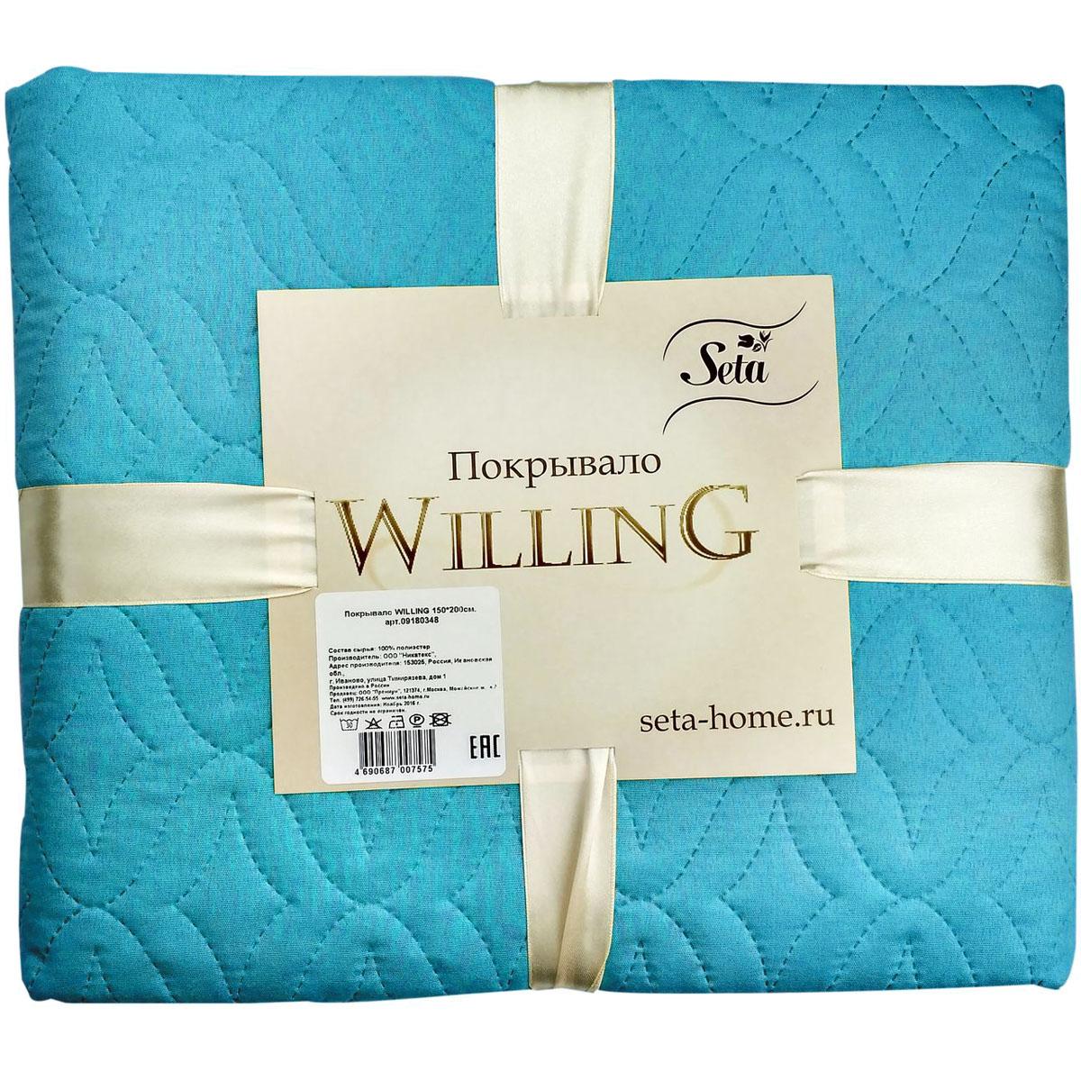 Покрывало Seta Willing, цвет: бирюзовый, 180 x 200 см5331Прекрасные покрывала компании Seta окутают Вас теплом и лаской в самые суровые морозы. А в теплое время года придадут необыкновенную элегантность интерьеру Вашего дома