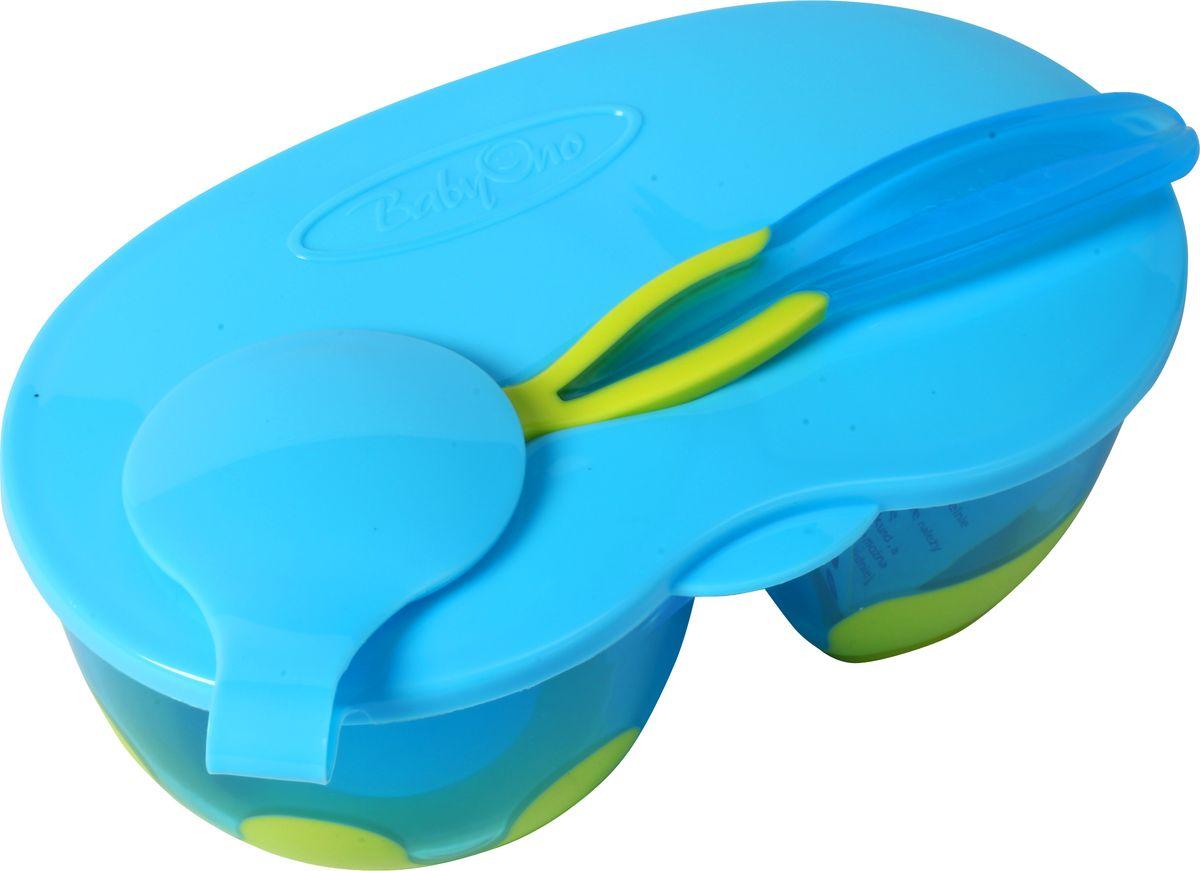 BabyOno Тарелка двухсекционная с ложечкой цвет цвет голубой зеленый668012_голубойТарелочка с двумя отделениями BabyOno будет незаменима в поездке и на прогулке, она позволит упростить процесс кормления малыша.Тарелочка имеет две секции с перегородками, позволяющие разделить пищу. Сверху тарелка закрывается плотной эластичной крышкой, исключающей проливание продуктов. Тарелка изготовлена из безопасных материалов, предназначенных для контакта с пищей и не содержит бисфенола А. Дно тарелки дополнено нескользящими вставками, благодаря чему она не упадет, еда не прольется, а ваш малыш будет доволен. В комплект входит небольшая ложечка, практично фиксирующаяся на крышке тарелки.
