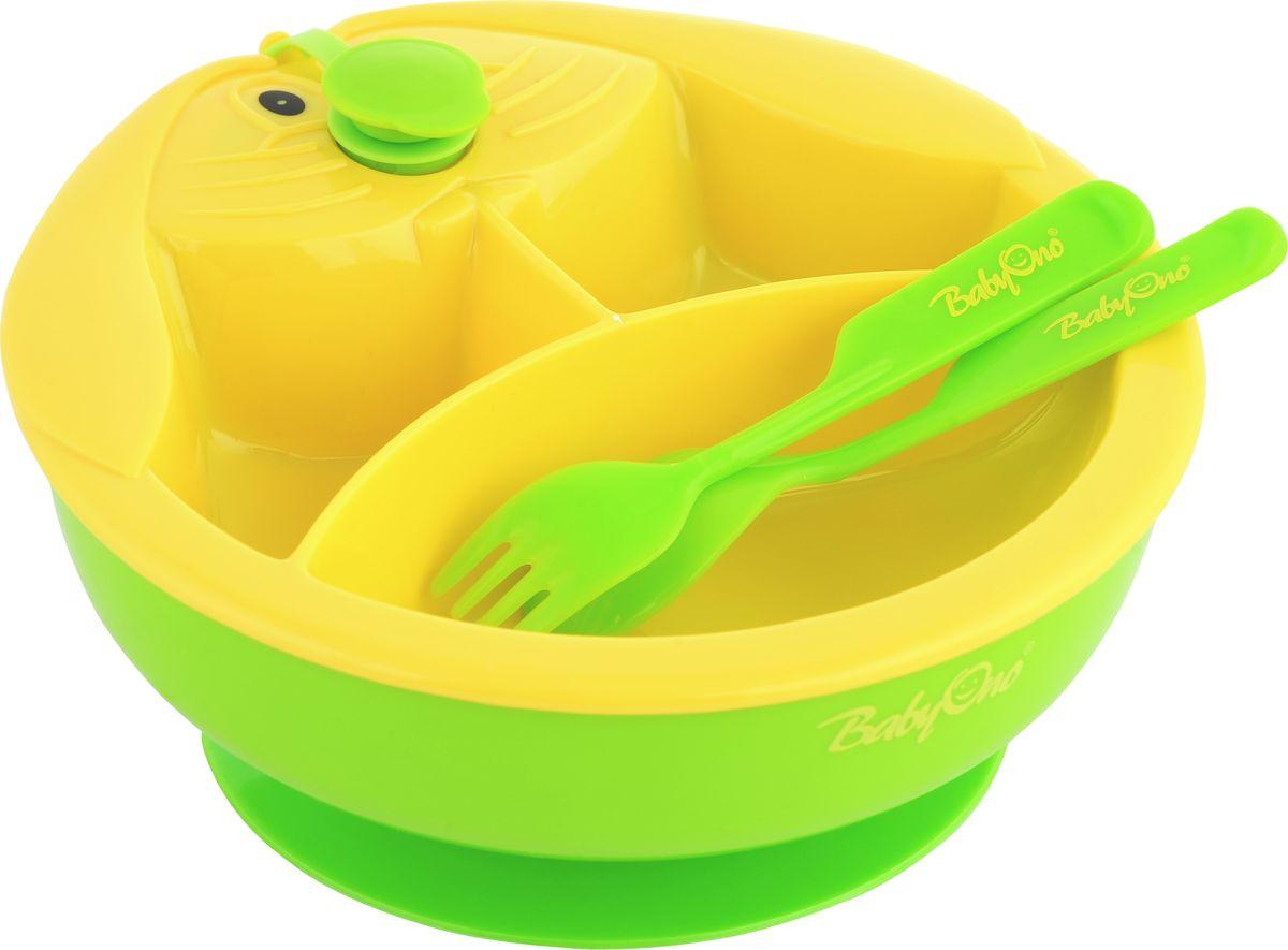BabyOno Тарелка с подогревающим дном цвет желтый зеленый115510Практичная и функциональная тарелка с подогревающим дном BabyOno станет незаменимым помощником при кормлении малыша. Подогреваемое дно миски позволяет дольше поддерживать соответствующую температуру пищи - достаточно наполнить подставку тарелки теплой водой, и она будет согревать пищу, что позволит малышу не спешить и сделает кормление более комфортным для родителей. Три секции позволяют разделить пищу, а присоска на дне предотвращает перемещение миски по столу. Такая тарелка идеально подойдет для освоения навыков самостоятельного приёма пищи. Она изготовлена из безопасных материалов, предназначенных для контакта с пищей. В комплект входят столовые приборы - ложка и вилка.