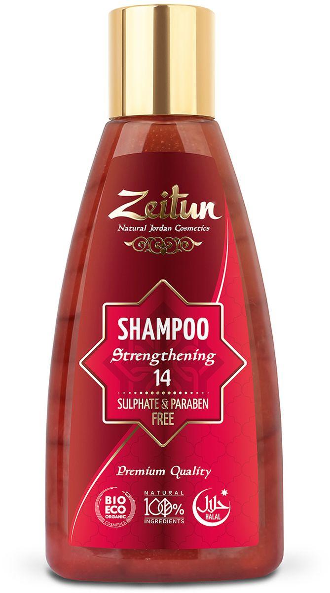 Зейтун Шампунь №14 для укрепления волос, 150 млБ33041_шампунь-барбарис и липа, скраб -черная смородинаМаксимально эффективно питает и укрепляет корни волос, восстанавливает слабые и ломкие волосы, стимулирует их рост. Эффект обеспечивается как за счет свойств касторового масла, одного из лучших для волос, так и других оптимально подобранных компонентов, которые, ухаживая за кожей головы, стимулируют микроциркуляцию крови в капиллярах, питают луковицы натуральными витаминами и укрепляют корни волос.Уважаемые клиенты!Обращаем ваше внимание на возможные изменения в дизайне упаковки. Качественные характеристики товара остаются неизменными. Поставка осуществляется в зависимости от наличия на складе.
