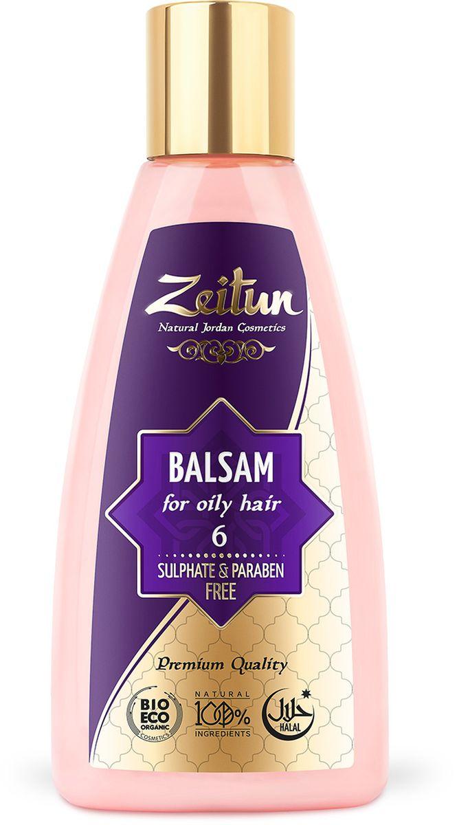 Зейтун Бальзам для волос №6, 150 млБ33041_шампунь-барбарис и липа, скраб -черная смородинаУвлажняет и разглаживает волосы, делая их мягкими и шелковистыми, обладает антистатическим эффектом.