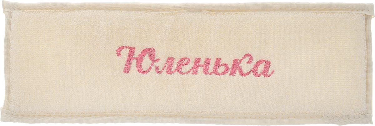 Мочалка Eva Именная. Юленька40087_розовыйМочалка именная Eva с вышивкой Юленька станет оригинальным подарком и необходимым аксессуаром в ванной комнате. Верх мочалки имеет две различные по текстуре поверхности: одна сторона выполнена из хлопка, а другая - из рами, благодаря чему отлично очищает и скрабирует кожу. Внутри содержится поролоновый слой. Благодаря такой структуре изделие отлично пенится. Мочалка снабжена удобными ручками.