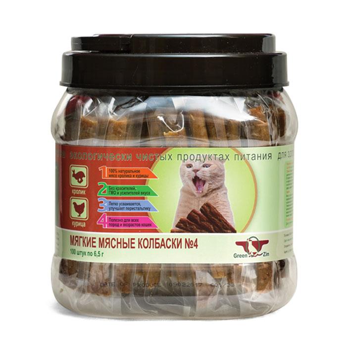 Мясные колбаски GreenQZin Подвижность №4, для кошек, кролик и курица, 650 г0120710Малокаллорийные и быстроперевариваемые белки усваеваются полностью (свыше 96%);- имеют в составе железо, что поможет оградить вашего мурчащего питомца от анемии, калий защитит мочеполовую систему, а кальций сделает сильнее кости и зубки.- магний и витамины группы B улучшают работу нервной системы, снижают количество холестерина в крови.