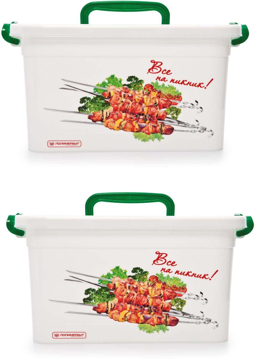 Комплект контейнеров Полимербыт Все на пикник, для шашлыка, 2 шт. SGHPBKP213VT-1520(SR)Набор из 2 контейнеров для шашлыка Все на пикник. Удобное использование контейнеров поможет Вам в орагнизации приготовления пикника.