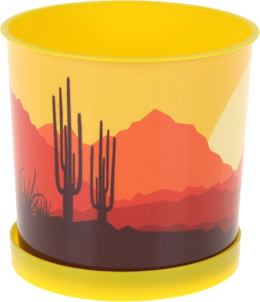 Горшок VesnaDecor Вечер в пустыне, для кактусов, с поддоном, 0,4 л531-401Любой, даже самый современный и продуманный интерьер будет не завершённым без растений. Они не только очищают воздух и насыщают его кислородом, но и заметно украшают окружающее пространство. Такому полезному члену семьи просто необходимо красивое и функциональное кашпо, оригинальный горшок или необычная ваза! Мы предлагаем - Горшок для кактусов 400 мл, d=8,7 см Вечер в пустыне, с поддоном! Оптимальный выбор материала пластмасса! Почему мы так считаем? -Малый вес. С лёгкостью переносите горшки и кашпо с места на место, ставьте их на столики или полки, подвешивайте под потолок, не беспокоясь о нагрузке. -Простота ухода. Пластиковые изделия не нуждаются в специальных условиях хранения. Их легко чистить достаточно просто сполоснуть тёплой водой. -Никаких царапин. Пластиковые кашпо не царапают и не загрязняют поверхности, на которых стоят. -Пластик дольше хранит влагу, а значит растение реже нуждается в поливе. -Пластмасса не пропускает воздух корневой системе растения не грозят резкие перепады температур. -Огромный выбор форм, декора и расцветок вы без труда подберёте что-то, что идеально впишется в уже существующий интерьер. Соблюдая нехитрые правила ухода, вы можете заметно продлить срок службы горшков, вазонов и кашпо из пластика: -всегда учитывайте размер кроны и корневой системы растения (при разрастании большое растение способно повредить маленький горшок)-берегите изделие от воздействия прямых солнечных лучей, чтобы кашпо и горшки не выцветали-держите кашпо и горшки из пластика подальше от нагревающихся поверхностей. Создавайте прекрасные цветочные композиции, выращивайте рассаду или необычные растения, а низкие цены позволят вам не ограничивать себя в выборе.