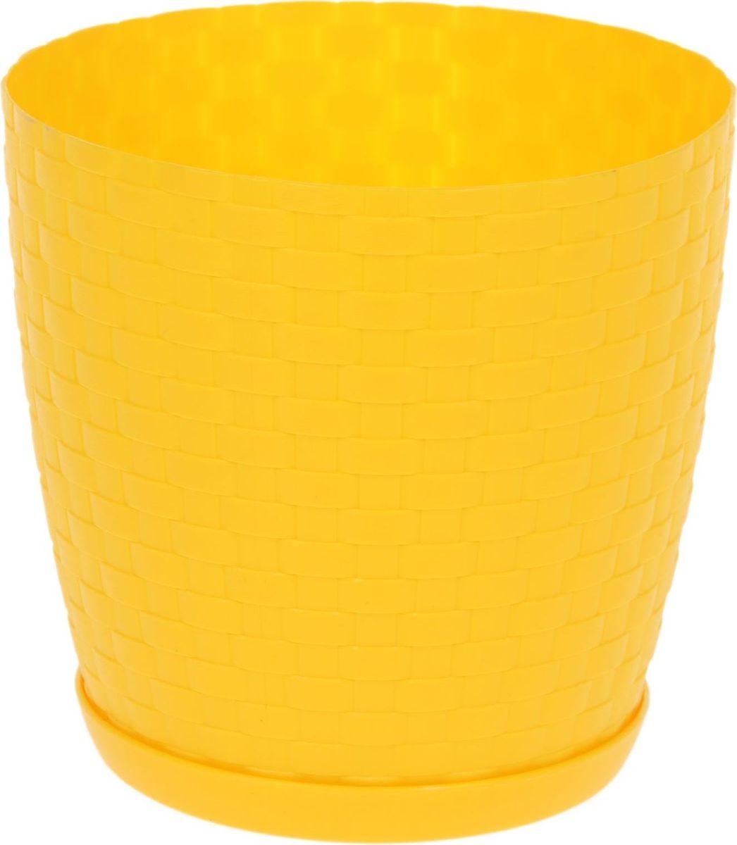 Горшок для цветов Петропласт Ротанг, с поддоном, цвет: желтый, 2 л09840-20.000.00Любой, даже самый современный и продуманный интерьер будет не завершённым без растений. Они не только очищают воздух и насыщают его кислородом, но и заметно украшают окружающее пространство. Такому полезному члену семьи просто необходимо красивое и функциональное кашпо, оригинальный горшок или необычная ваза! Мы предлагаем - Горшок для цветов 2 л с поддоном Ротанг, цвет желтый! Оптимальный выбор материала пластмасса! Почему мы так считаем? -Малый вес. С лёгкостью переносите горшки и кашпо с места на место, ставьте их на столики или полки, подвешивайте под потолок, не беспокоясь о нагрузке. -Простота ухода. Пластиковые изделия не нуждаются в специальных условиях хранения. Их легко чистить достаточно просто сполоснуть тёплой водой. -Никаких царапин. Пластиковые кашпо не царапают и не загрязняют поверхности, на которых стоят. -Пластик дольше хранит влагу, а значит растение реже нуждается в поливе. -Пластмасса не пропускает воздух корневой системе растения не грозят резкие перепады температур. -Огромный выбор форм, декора и расцветок вы без труда подберёте что-то, что идеально впишется в уже существующий интерьер. Соблюдая нехитрые правила ухода, вы можете заметно продлить срок службы горшков, вазонов и кашпо из пластика: -всегда учитывайте размер кроны и корневой системы растения (при разрастании большое растение способно повредить маленький горшок)-берегите изделие от воздействия прямых солнечных лучей, чтобы кашпо и горшки не выцветали-держите кашпо и горшки из пластика подальше от нагревающихся поверхностей. Создавайте прекрасные цветочные композиции, выращивайте рассаду или необычные растения, а низкие цены позволят вам не ограничивать себя в выборе.
