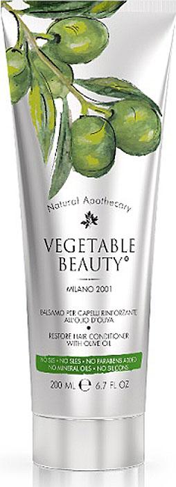 Vegetable BeautyБальзамдляволосвосстанавливающийсмасломоливы,200млFS-00897Богатая текстура бальзама обеспечивает интенсивное питание и увлажнение волос.Оливковое масло в сочетании с маслом макадамии восстанавливает структуру волос изнутри, разглаживает, не утяжеляя их. Экстракт алоэ питает корни волос, увлажняет волосы по всей длине, избавляет от секущихся кончиков, защищает волосы от агрессивных внешних воздействий.Волосы становятся эластичными, мягкими, легко поддаются укладке.Единственный бальзам для волос на фармацевтическом рынке, содержащий самое оптимальное количество масла оливы.Высокоэффективные биокомпоненты питают каждый волос и фолликулу, восстанавливая поврежденные волосы и предотвращая их выпадение.Подходит для ежедневного ухода.