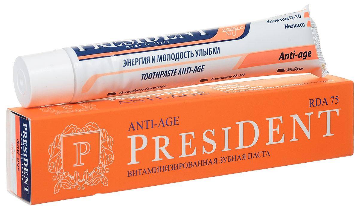 President зубная паста Anti-age, при чувствительности зубов, 75млMP59.4DПервая в России антивозрастная зубная паста. Борется с 5 основными проблемами, вызывающих старение зубов и десен: потеря белизны зубов; эрозия зубной эмали; гиперчувствительность; дефицит витаминов и минералов; опущение десны. Не имеет аналогов. RDA 75