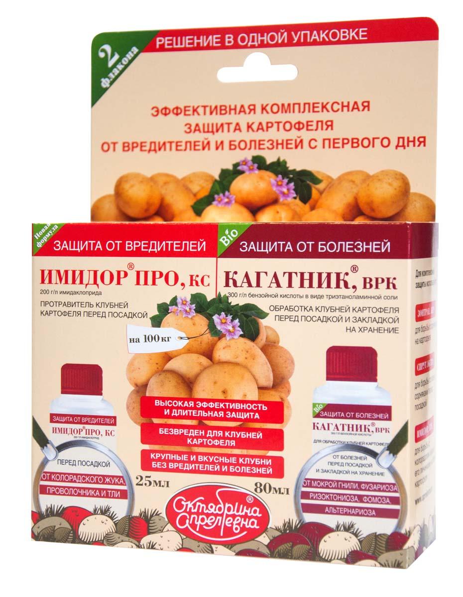 Жидкость для растений Октябрина Апрелевна Имидор Про+Кагатник09840-20.000.00Комплексное решение для сохранения и защиты клубней картофеля перед посадкой и закладкой на хранение.