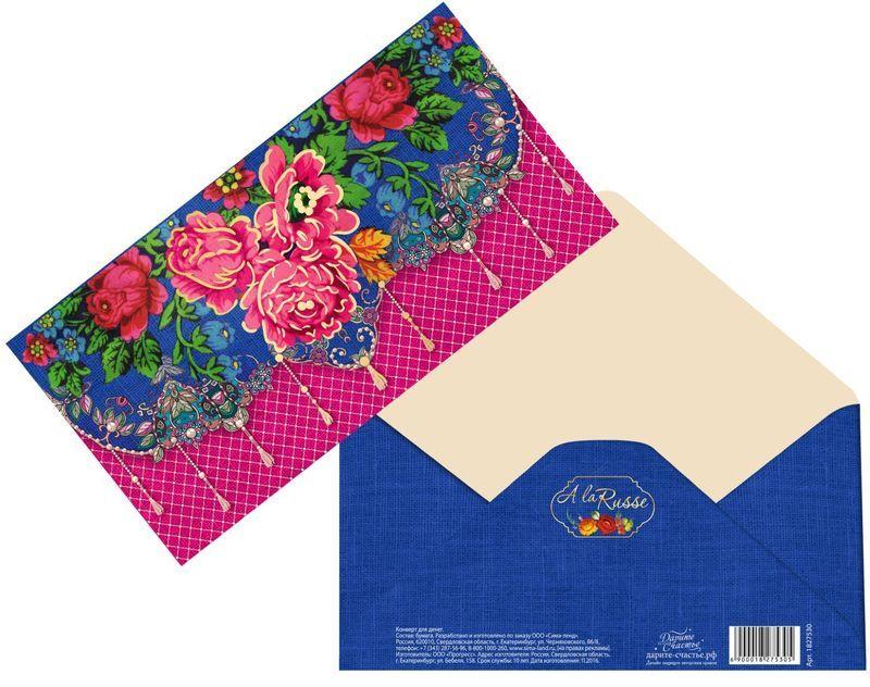 Конверт для денег Дарите счастье Русский платок, 8 х 16 см117631Всем известно, что хороший подарок — это полезный подарок. А деньги уж точно не будут пылиться в дальнем углу шкафа. Их можно преподнести на любое торжество. Подберите для своего подарка оригинальный конверт и скорее дарите близким радость!Изделие изготовлено из плотного картона, поэтому вы можете не беспокоиться за целостность его содержимого.