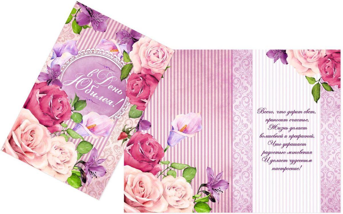 Открытка Дарите cчастье В День Юбилея. Розовые цветы, 12 х 18 см93387Атмосферу праздника создают детали: свечи, цветы, бокалы, воздушные шары и поздравительные открытки — яркие и весёлые, романтичные и нежные, милые и трогательные. Расскажите о своих чувствах дорогому для вас человеку, поделитесь радостью с близкими и друзьями. Открытка с креативным дизайном вам в этом поможет.