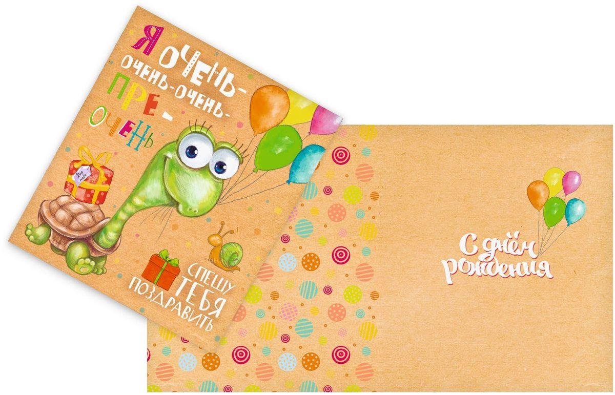 Открытка Дарите cчастье Спешу поздравить, 14 х 16 см94366Атмосферу праздника создают детали: свечи, цветы, бокалы, воздушные шары и поздравительные открытки — яркие и весёлые, романтичные и нежные, милые и трогательные. Расскажите о своих чувствах дорогому для вас человеку, поделитесь радостью с близкими и друзьями. Открытка с креативным дизайном вам в этом поможет.
