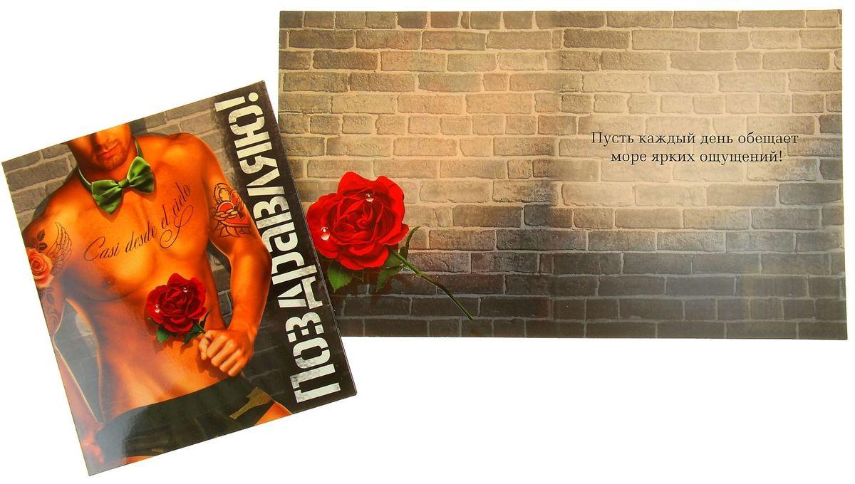 Открытка Дарите cчастье Поздравляю, 12 х 14 см. 878628UP210DFВыразить свои чувства и дополнить основной подарок тёплыми словами вам поможет Открытка С Днем Рождения, с ней ваше пожелание «Счастья, любви и здоровья» приобретёт трепетный и душевный подтекст. А воспоминания о праздничном дне ещё долго будут радовать адресата.