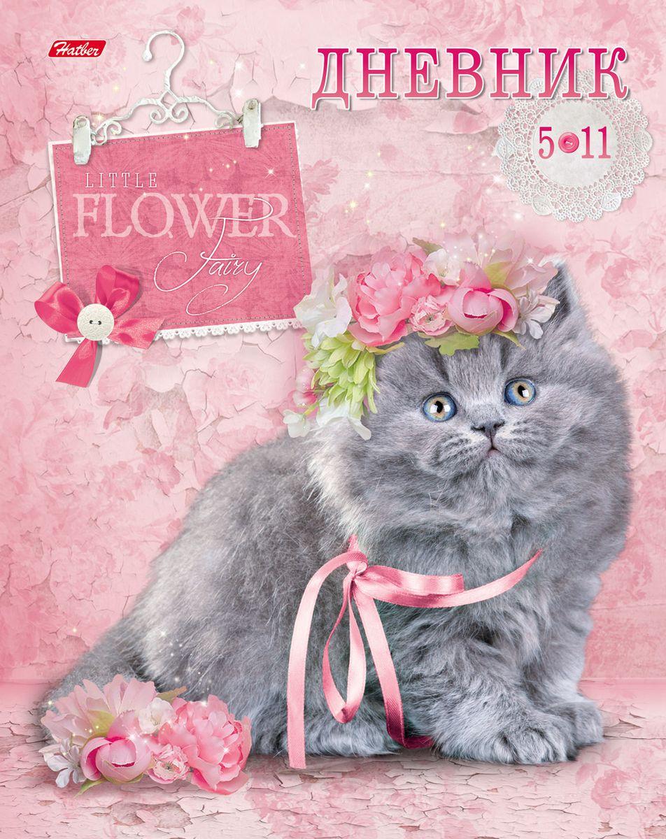 Hatber Дневник школьный Flower Fairy72523WDДневник в твердом переплете дополнен справочной информацией, поэтому очень удобен в использовании. В качестве дизайна подобрана самая современная и интересная тема.
