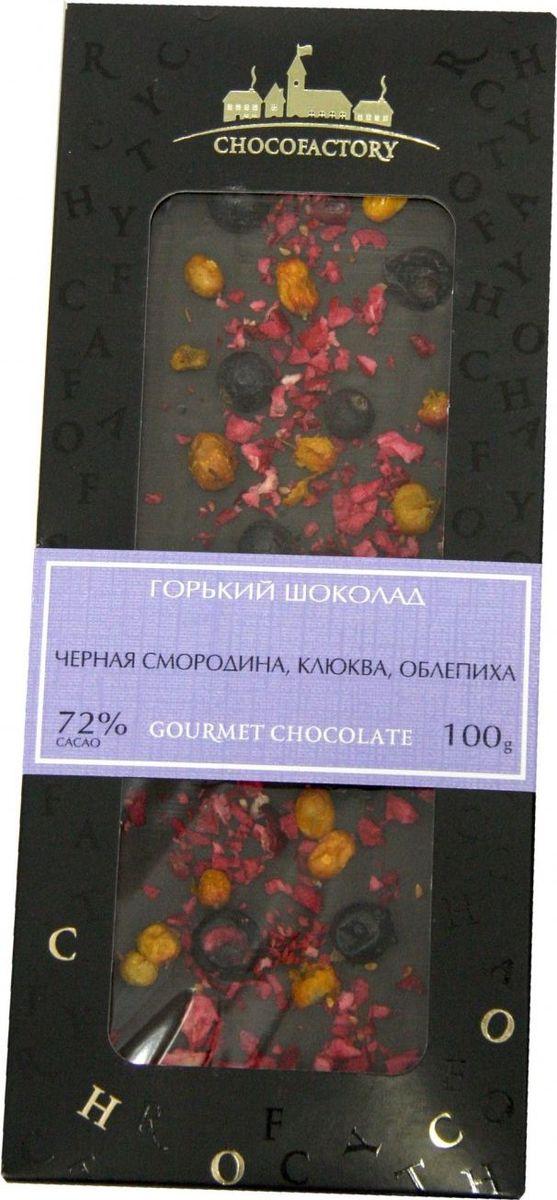 Chocofactory Черная смородина, клюква, облепиха горький шоколад, 100 г0120710Шоколад с топпингами