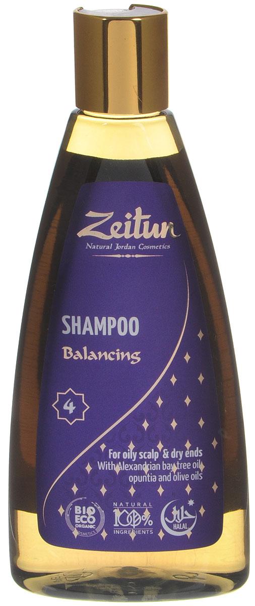 Зейтун Шампунь №4 для жирных волос, 250 млFS-00103Уважаемые клиенты!Обращаем ваше внимание на возможные изменения в дизайне упаковки. Качественные характеристики товара остаются неизменными. Поставка осуществляется в зависимости от наличия на складе.