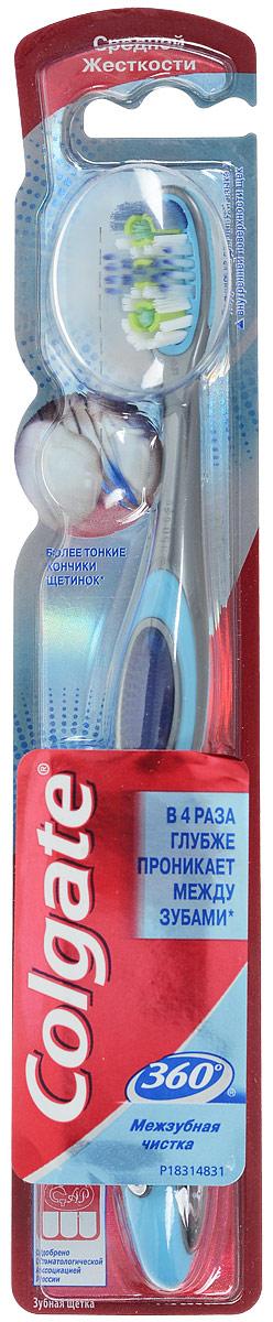 Colgate Зубная щетка 360. Межзубная чистка, средней жесткости, цвет черный, голубойSC-FM20101Зубная щетка Colgate 360. Межзубная чистка в 4 раза глубже проникает между зубами.Кончики зубной щетки имеют более тонкие щетинки по сравнению с обычной зубной щеткой с ровной подстрижкой щетины.Более тонкие щетинки лучше удаляют зубной налет между зубами и вдоль линии десен.Чистит зубы, язык, щеки, десны.товар сертифицирован.