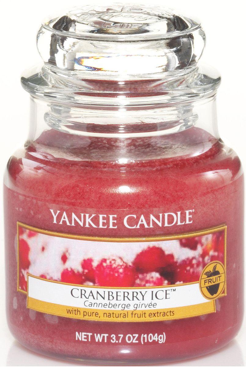 Ароматическая свеча Yankee Candle Клюква со льдом / Cranberry Ice, 25-45 чES-412Ягодный аромат с кислинкой, и вкраплениями сладких ванильных нот. Верхние ноты: КлюкваСредние ноты: МандаринБазовые ноты: Ванильный сахар