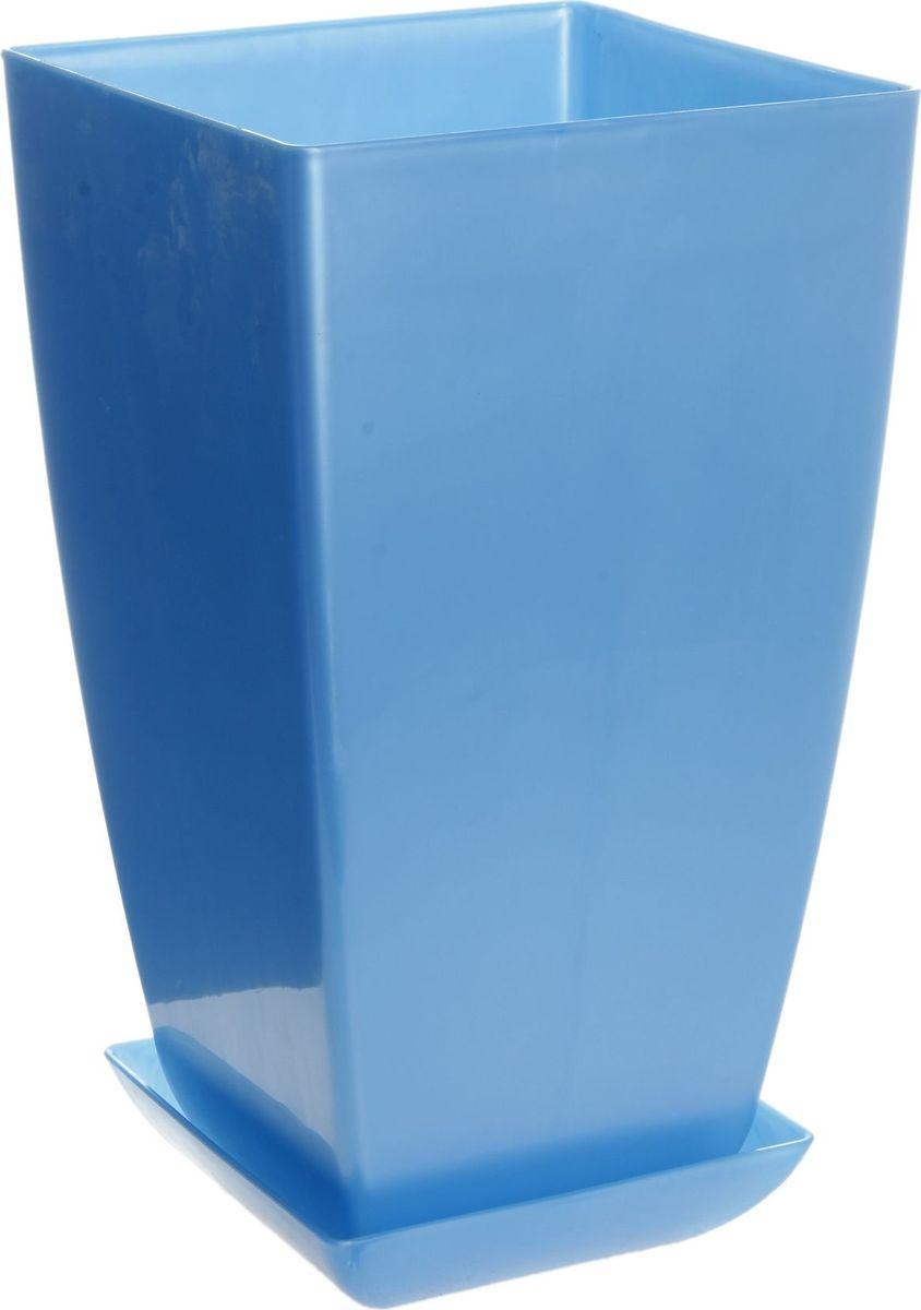 Горшок для цветов Мегапласт Квадрат, с поддоном, цвет: голубой перламутр, 10 лA6483LM-6WHЛюбой, даже самый современный и продуманный интерьер будет не завершённым без растений. Они не только очищают воздух и насыщают его кислородом, но и заметно украшают окружающее пространство. Такому полезному члену семьи просто необходимо красивое и функциональное кашпо, оригинальный горшок или необычная ваза! Мы предлагаем - Горшок для цветов с поддоном, 20х20 см Квадрат 10 л, цвет голубой перламутр! Оптимальный выбор материала пластмасса! Почему мы так считаем? Малый вес. С лёгкостью переносите горшки и кашпо с места на место, ставьте их на столики или полки, подвешивайте под потолок, не беспокоясь о нагрузке. Простота ухода. Пластиковые изделия не нуждаются в специальных условиях хранения. Их легко чистить достаточно просто сполоснуть тёплой водой. Никаких царапин. Пластиковые кашпо не царапают и не загрязняют поверхности, на которых стоят. Пластик дольше хранит влагу, а значит растение реже нуждается в поливе. Пластмасса не пропускает воздух корневой системе растения не грозят резкие перепады температур. Огромный выбор форм, декора и расцветок вы без труда подберёте что-то, что идеально впишется в уже существующий интерьер. Соблюдая нехитрые правила ухода, вы можете заметно продлить срок службы горшков, вазонов и кашпо из пластика: всегда учитывайте размер кроны и корневой системы растения (при разрастании большое растение способно повредить маленький горшок)берегите изделие от воздействия прямых солнечных лучей, чтобы кашпо и горшки не выцветалидержите кашпо и горшки из пластика подальше от нагревающихся поверхностей. Создавайте прекрасные цветочные композиции, выращивайте рассаду или необычные растения, а низкие цены позволят вам не ограничивать себя в выборе.
