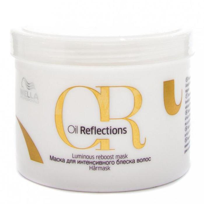 Wella Oil Reflections Luminous Reboost Mask Маска для интенсивного блеска волос, 500 млMP59.4DИнтенсивная маска для придания сияющего блеска волосам. С маслом камелии и экстрактом белого чая. Подходит для всех типов волос.Нанести по длине на влажные волосы. Оставить на 5 минут и тщательно смыть.Объем: 500 мл