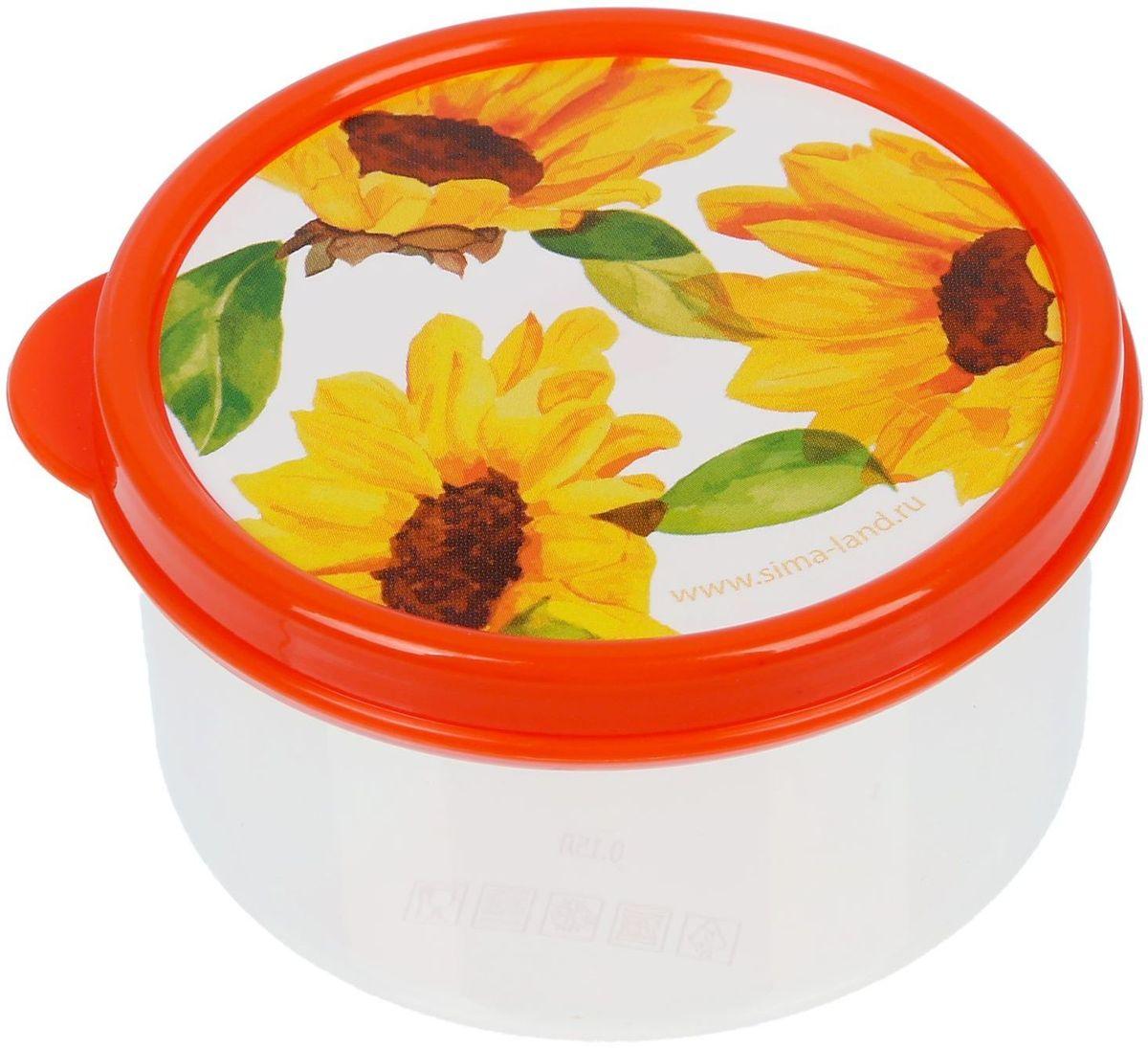 Ланч-бокс Доляна №5, круглый, 150 млVT-1520(SR)Если после вкусного обеда осталась еда, а насладиться трапезой хочется и на следующий день, ланч-бокс станет отличным решением данной проблемы!Такой контейнер является незаменимым предметом кухонной утвари, ведь у него много преимуществ:Простота ухода. Ланч-бокс достаточно промыть тёплой водой с небольшим количеством чистящего средства, и он снова готов к использованию.Вместительность. Большой выбор форм и объёма поможет разместить разнообразные продукты от сахара до супов.Эргономичность. Ланч-боксы очень легко хранить даже в самой маленькой кухне, так как их можно поставить один в другой по принципу матрёшки.Многофункциональность. Разнообразие цветов и форм делает возможным использование контейнеров не только на кухне, но и в других областях домашнего быта.Любители приготовления обеда на всю семью в большинстве случаев приобретают ланч-боксы наборами, так как это позволяет рассортировать продукты по всевозможным признакам. К тому же контейнеры среднего размера станут незаменимыми помощниками на работе: ведь что может быть приятнее, чем порадовать себя во время обеда прекрасной едой, заботливо сохранённой в контейнере?В качестве материала для изготовления используется пластик, что делает процесс ухода за контейнером ещё более эффективным. К каждому ланч-боксу в комплекте также прилагается крышка подходящего размера, это позволяет плотно и надёжно удерживать запах еды и упрощает процесс транспортировки.Однако рекомендуется соблюдать и меры предосторожности: не использовать пластиковые контейнеры в духовых шкафах и на открытом огне, а также не разогревать в микроволновых печах при закрытой крышке ланч-бокса. Соблюдение мер безопасности позволит продлить срок эксплуатации и сохранить отличный внешний вид изделия.Эргономичный дизайн и многофункциональность таких контейнеров — вот, что является причиной большой популярности данного предмета у каждой хозяйки. А в преддверии лета и дачного сезона такое приобретение позволит по