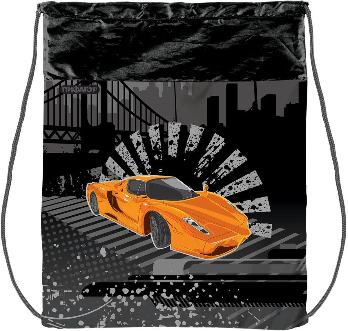 Пифагор Сумка для детской обуви Оранжевая машина цвет серый72523WDСумка для обуви предназначена для мальчиков 7-10 лет. Модель выполнена в оригинальном черно-оранжевом дизайне, украшена принтами и изображением автомобиля. Она несомненно заинтересует школьников младших классов.•Затягивается шнурком. •Водоотталкивающая пропитка ткани. •Размер: 42х34 см.