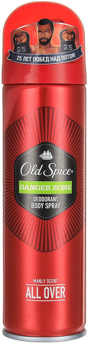 Old Spice Дезодорант-спрей Danger Zone, 150 мл72523WDДезодорант Old Spice Danger Zone обладает ароматом для настоящих мужчин! Danger Zone - это суровое, похожее на лабиринт, место, где лазеры разрезают пространство и небо освещают вспышки молний. Запаху сюда не пробраться. А вот мужчина с ароматом Old Spice Danger Zone чувствует себя здесь героем. Он отважнее самого отважного пилота за штурвалом неопробованного реактивного самолета и смелее самого смелого дрессировщика в пасти голодного льва. Он забыл в детстве выучить слово страх или так и не нашел для него определения.Дезодорант Old Spice - как невидимый заслон из силового поля, если нанести его на поверхность нашей планеты, он сможет защитить ее от астероидов и комет, отражая их обратно в космическое пространство, даря им при этом замечательный аромат.Преимущества:- Защита от пота, на которую можно рассчитывать;- Из всех ароматов, которые может ощутить человеческий нос, только Old Spice Danger Zone может поддерживать вселенную в равновесии и притягивать к вам прекрасный пол с силой, которая, по некоторым подсчетам, превосходит силу черной дыры.Настоящие мужчины любят аэрозольные продукты в суровых металлических баллончиках. Это факт. Потому что аэрозольные баллончики всегда таят в себе загадку. Как миллионы микрокапсул вылетают из распылителя, покрывают ваше тело, дарят вам прекрасный аромат и в тоже время защищают от неприятного запаха? Лучше не задавать себе вопросы при встрече с настоящей магией.Товар сертифицирован.