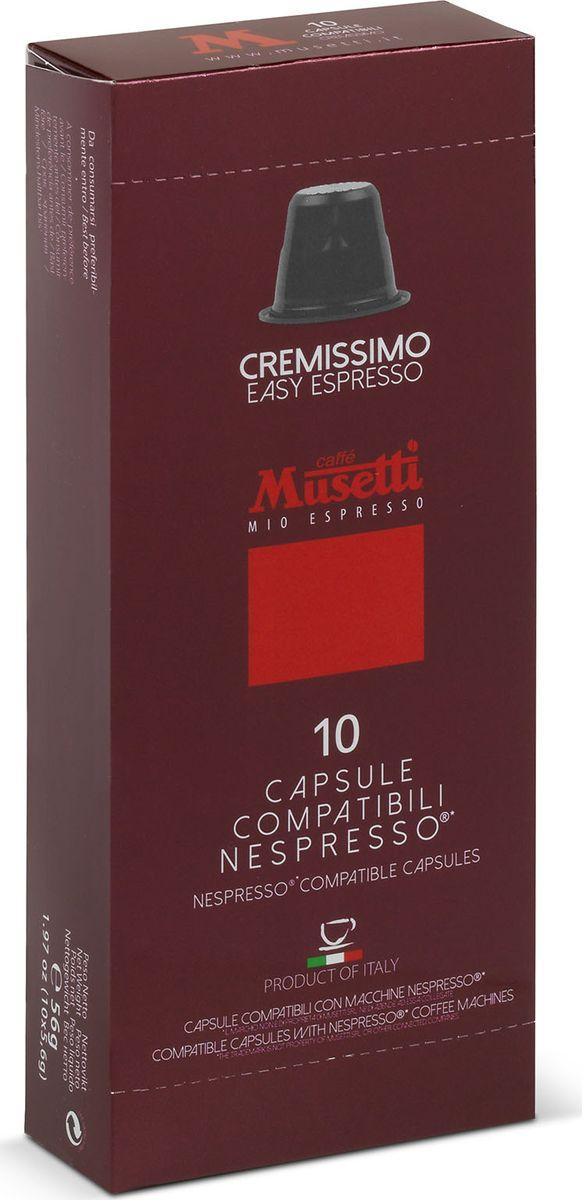 Musetti Cremissimo кофе в капсулах, 10 шт0120710Исключительные вкусовые и ароматические свойства Арабики, обогащенные плотностью и кремообразностью африканской Робусты, делают эту смесь идеальной для приготовления изысканного итальянского эспрессо, плотного, с шоколадным послевкусием