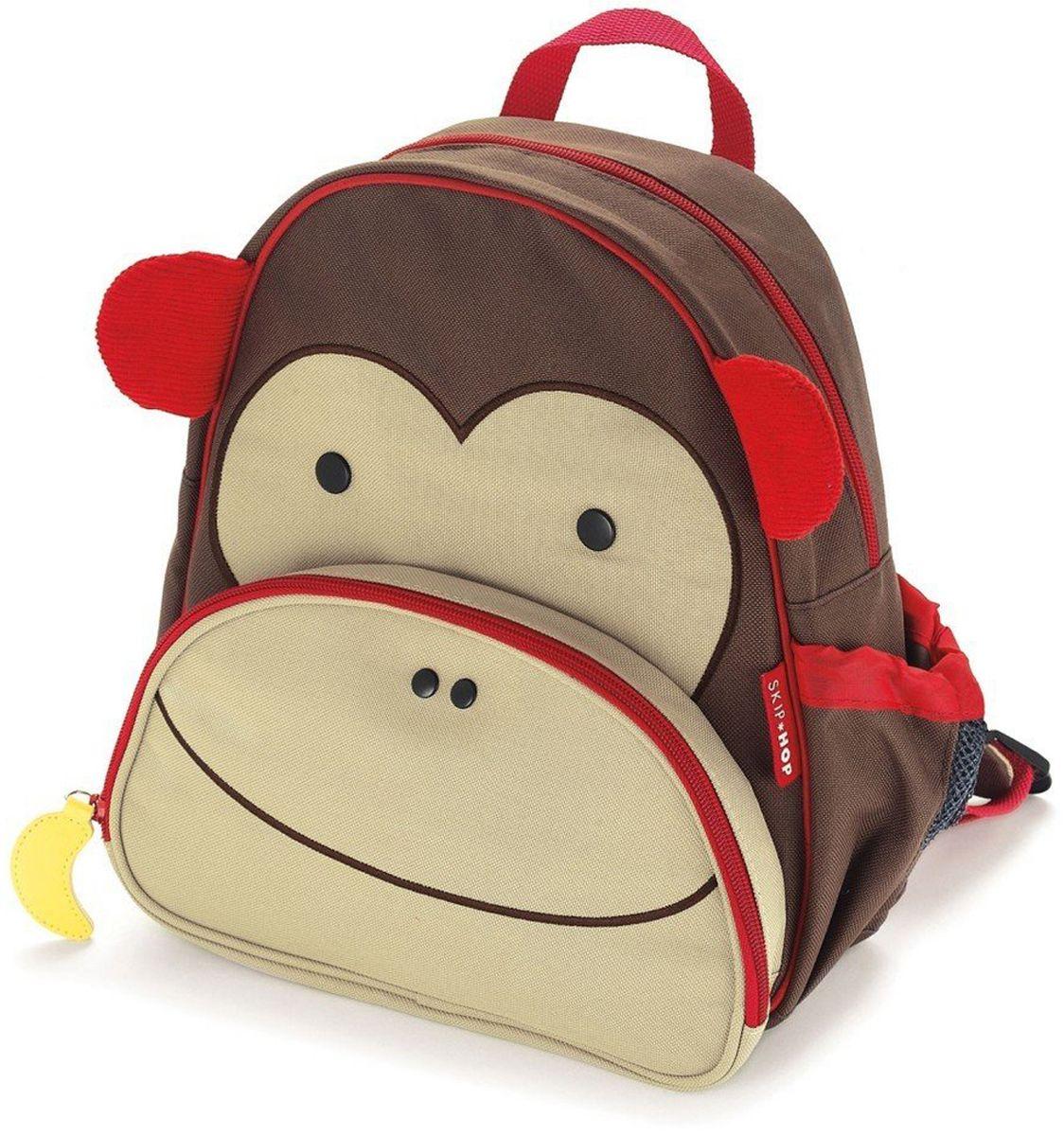 SkipHop Рюкзак дошкольный ОбезьянаMI16-FLS-08Рюкзачок Skip Hop Zoo Pack каждый день будет радовать вашего малыша, вызывать улыбки у прохожих и зависть у сверстников. С ним можно ходить в детский сад, спортивные секции, на прогулку, в гости к бабушке или ездить на экскурсии. В основной отсек легко поместится книжка, альбом для рисования, краски, фломастеры, любимая игрушка и контейнер с едой, а специальный кармашек сбоку предназначен специально для бутылочки с водой. Передний кармашек на молнии предназначен для мелких вещичек. Внутренний кармашек на резиночке зафиксирует положение содержимого: не даст выпасть фломастерам или сломаться киндер-сюрпризу. Рюкзачок выполнен из прочной ткани, способной выдерживать бесконечное количество стирок в машинке. Лямки рюкзачка мягкие, регулируемые. • Размер: 11 x 25 х 29 см. • Для детей с 3 лет.